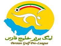 http://pcnews.rozup.ir/football/00034235.jpg
